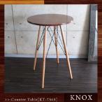 カウンターテーブル 幅60cm カウンターテーブル KNOX KT-7343 ミッドセンチュリー モダン レトロなカウンターテーブル スチール 天然
