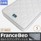 フランスベッド マットレス シングル 羊毛入りデュラテクノスプリングマットレス