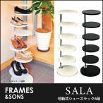 シューズラック 6段 AD24 SALA frames&sons 靴入れ 下駄箱 玄関収納 棚板可動式 省スペース スリム