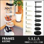 ショッピングシューズ シューズラック 8段 AD25 SALA frames&sons 靴入れ 玄関収納 下駄箱 棚板可動式 省スペース スリム