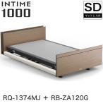 6/16 09:59までポイント5倍! パラマウントベッド インタイム1000 電動ベッド マットレス付 セミダブル 3モーター グレイクス ベット