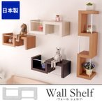 ウォールシェルフ 壁掛け 棚 ZIGRACK(ジグラック) 幅39cm ホワイト 白 日本製 安全荷重10kg シェルフ ウォールラック 壁棚 飾り棚 壁掛けラック 壁面ラック