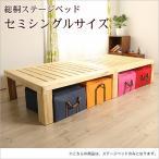 ショッピングすのこ すのこベッド セミシングル 天然木製 すのこベット 総桐仕上げ ヘッドレス 省スペース
