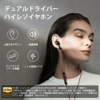 イヤフォン カナル型 ARKARTECH T6 高音質 ハイレゾ  イヤホン 重低音 hi-res 有線 マイク付き 通話可能 音量調整 遮音性