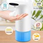 【在庫処分】ディスペンサー 自動 オートディスペンサー 大容量 キッチン洗剤 ハンドソープ 詰め替えボトル 除菌 ソープディスペンサー 350ml
