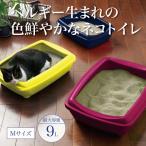 猫 トイレ 軽量 アリストトレー M