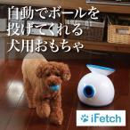 犬 おもちゃ ボール 自動 ...