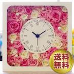 プリザーブドフラワー ギフト 花時計 スクウェア 時計 結婚式 両親 父親 母親 贈り物 退職祝い 正方形 上司  恩師 還暦祝い 電報 プレゼント 退職祝い