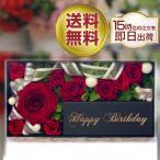 プリザーブドフラワー ギフト【メモリアルメッセージボックス Happy Birthday】誕生日 電報 ギフト 誕生日祝い プレゼント 花 ブリザーブドフラワー