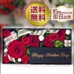 母の日 プリザーブドフラワー box リングピロー 母の日 ギフト プレゼント 贈り物 花 ブリザーブド メモリアルメッセージボックス Happy Mothers Day