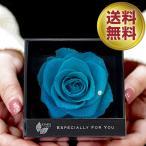 プリザーブドフラワー ギフト box 誕生日 プレゼント 贈り物 お祝い 結婚祝い エスペシャリー バースデー ボックス