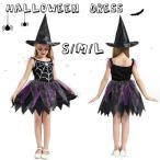 2021新作 巫女 ハロウィン 仮装 子供 女の子 クモ コスチューム ウィッチ 悪魔 コスプレ ハロウィン仮装 コウモリ キッズ 女の子 子供用 2点セット 仮装