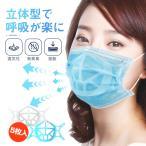 マスクフレーム超軽量 マスクのほね マスクのこぼね 装着簡単 マスクガード 不織布マスク専用 化粧メイク崩れ防止 マスクブラケット マスクの骨 5本入