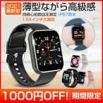スマートウォッチ フルタッチスクリーン スマート腕時計 日本語 説明書 iphone android 対応  着信通知 血圧 心拍計 レディース