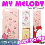 iPhone6s ケース マイメロディ アイフォン6s ジュエリー カバー キラキラ デコ ラインストーン ポイントタイプ サンリオ MY MELODY