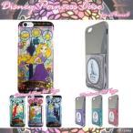 iPhone6s ケース ディズニー プリンセス ステンドグラス風 ボトル柄 クリア カバー アリエル エルサ シンデレラ