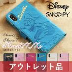 iPhone8 ケース iPhoneX ケース ディズニー スヌーピー iphone8 ケース ディズニー iPhone7 iPhone6s/6 スヌーピー iPhoneケース 手帳 手帳型 メール便送料無料