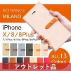 iphone8 ケース iphone8ケース 手帳 iPhone8Plus ケース iphone7 ケース iphone7 手帳型 iphone6s 6 シンプル ブラック ボルドー ネイビー ピンク ブラウン