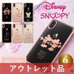 iPhoneX iPhone7 iPhone ケース iPhone7 ケース スヌーピー iPhoneケース メール便送料無料 サイドカラーiPhoneケース iPhone7 クリアケース iPhone xケース TPU