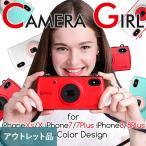 iPhoneX iPhone x アイフォンX ケース iPhone7 8 iPhone 8 7 Plus カメラ ストラップ かわいい キュート ショルダー ネック ストラップ ソフト かわいい 女子