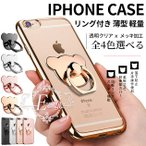 iPhone8 ケース 耐衝撃 iPhone7 ケース iPhoneケース iPhone6s ケース iPhone XR XS ケース iPhone X 8Plus 携帯ケース