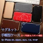 iPhone8 ������ ��Ģ�� iPhone7 ������ iPhone������ iPhone6s ������ iPhone XR XS ������ iPhone X 8Plus ���ӥ�����