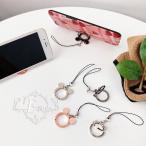 スマホリング スマホ リング ストラップ スマホストラップ 携帯