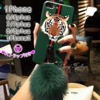 iPhone XR XS Max ケース iPhoneXR iPhone7 耐衝撃 おしゃれ 韓国 スマホケース 携帯ケース アニマル 動物 キャラクター トラ 蜂 ストラップ付