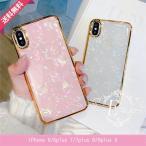 iPhone11 ケース SE2 ケース iPhone8 ケース スマホ 携帯 iPhoneSE XR ケース アイフォン11 Pro XS iPhoneケース キラキラ