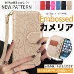 iPhone XR XS ケース 手帳型 iPhone8 ケース 手帳型 iPhone7 iPhoneケース 携帯ケース iPhone6s ケース iPhoneケース