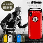 iPhone12 ケース iPhone12 mini Pro iPhone11 ケース iPhone SE XR iPhone8 耐衝撃 スマホケース 携帯 7 6s SE2 XS iPhoneケース おしゃれ