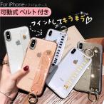 iPhone11 ケース クリア スマホケース iPhone8 XR リング付き iPhone7 Plus Pro XS X 6s スマホ 携帯 iPhoneケース 透明