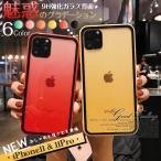 iPhone11 Pro ケース おしゃれ クリア 透明 iPhone8 XR XS スマホ 携帯 iPhoneケース iPhone7 Plus ケース iPhone6s