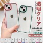 iPhone11 携帯 ケース 耐衝撃 スマホケース iPhone8 ケース スマホ 携帯 Pro iPhone7 Plus XR ケース iPhoneケース 透明 クリア