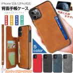 iPhone11 携帯 ケース 耐衝撃 スマホケース iPhone8 ケース スマホ 携帯 Pro iPhone7 Plus XR ケース iPhoneケース カード収納