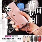 iPhone11Pro ケース 韓国 カード収納 iPhone11 XR スマホ 携帯 iPhone8 ケース iPhone7 iPhone6s X XS