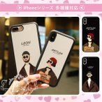 iPhone11 Pro ケース 韓国 iPhone8 XR XS スマホ 携帯 iPhoneケース iPhone7 Plus ケース iPhone6s