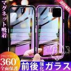 iPhone11Pro ケース バンパー 韓国 iPhone11 XR スマホ 携帯 iPhone8 ケース iPhone7 iPhone6s X XS