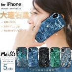iPhone11Pro ケース 韓国 耐衝撃 iPhone11 XR スマホ 携帯 iPhone8 ケース iPhone7 iPhone6s X XS