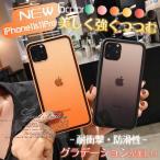 iPhone11 Pro ケース 韓国 クリア 透明 iPhone8 XR XS スマホ 携帯 iPhoneケース iPhone7 Plus ケース iPhone6s