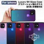 iPhone7 携帯 ケース 透明 スマホケース iPhone11 ケース スマホ 携帯 Pro iPhone8 Plus XR ケース iPhoneケース クリア おしゃれ