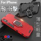 iPhone7 携帯 ケース SE2 ケース SE iPhone8 ケース リング付き スマホケース iPhone11 スマホ 携帯 iPhoneケース 耐衝撃