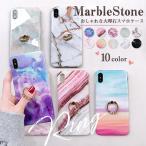 iphone7 ケース 画像