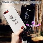 iPhone8 Plus ケース iPhone11 Pro おしゃれ スマホ 携帯 iPhoneケース iPhone7 ケース iPhone XR XS 6s