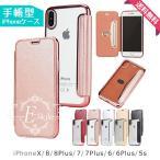 iPhone8 Plus ケース 手帳型 iPhone11 Pro クリア スマホ 携帯 iPhoneケース iPhone7 ケース iPhone XR XS 6s