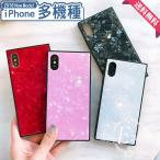 iPhone8 Plus ケース おしゃれ iPhone11 Pro XR ケース スマホ 携帯 iPhone7 ケース iPhone6s X XS
