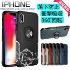スマホケース iphone8 画像