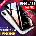 iPhone8 Plus ケース 耐衝撃 iPhone11 Pro クリア スマホ 携帯 iPhoneケース iPhone7 ケース iPhone XR XS 6s