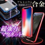 iPhone8 Plus ケース バンパー おしゃれ iPhone11 Pro XR ケース スマホ 携帯 iPhone7 ケース iPhone6s X XS