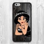 【 国内未発売 】 ディズニー プリンセス スモーキング ジャスミン iPhone ケース